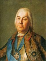 Pyotr Saltykov