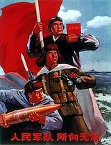 people liberation army