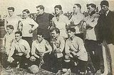 1917 South American Championship