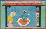 Jayadeva