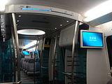 Airport Express (MTR)