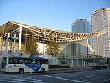 Makuhari Messe