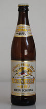 kirin brewery