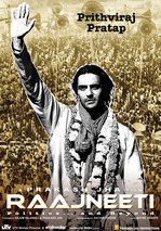 Arjun Rampal as Prithviraj Pratap