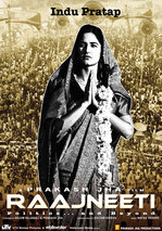 Katrina Kaif as Indu Pratap
