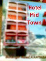 Hotel mid town  kantabanji