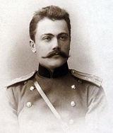 Kote Abkhazi