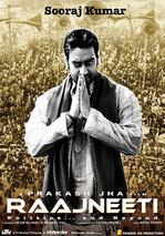 Ajay Devgn as SoorajKumar