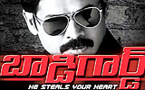 Bodyguard Telugu Movie