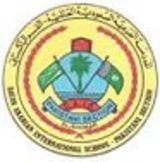 Sharjah American International School