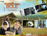 taare zameen par - BUMM BUMM BOLE