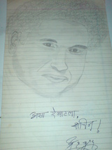 SACHIN SKETCH