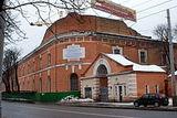 Kiev Arsenal