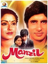AB starrer movie MANZIL