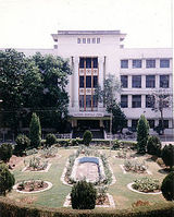 sassoon hospital