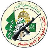 izz al din al qassam
