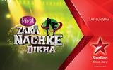 Zara Nachke Dikha