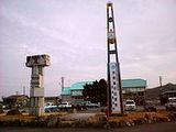 Rikuzen-Takata Station