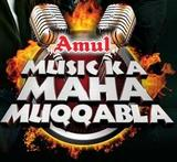 Amul Music Ka Maha Muqqabla