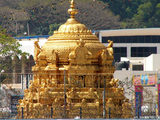 TTD Devasthanam