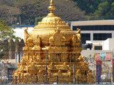 TTD Devasthanam