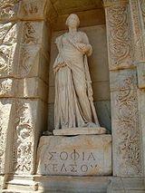 Sophia (wisdom)
