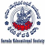 Sarada college