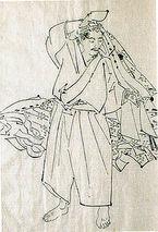 Miura clan