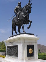 Maharana Pratap