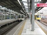 Seibu Ikebukuro Line