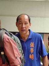 Cheung Hok-ming