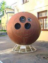 Zenit (satellite)