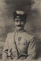 Ahmad Amir-Ahmadi