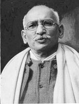 Bhogaraju Pattabhi Sitaramayya