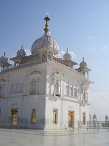 Keshgarh Qila