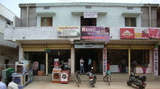PANDIT SHOPPING PLAZA
