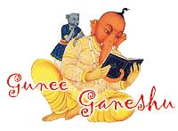 Gunee Ganeshu