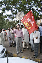Communist Mazdoor Kissan Party