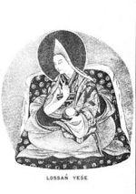 Lobsang Yeshe, Fifth Panchen Lama
