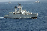 Brahmaputra class frigate