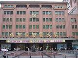 Beijing Department Store
