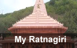 Ratnagiri