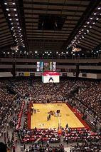 Taipei Arena
