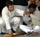 Rahul Gandhi Kuch Karo