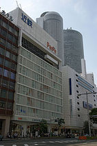 Kintetsu Nagoya Station