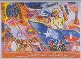 Somali Revolutionary Socialist Party