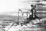 HMS A13