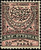Postage stamps and postal history of Eastern Rumelia