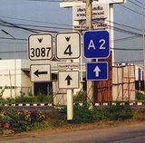 Phetkasem Road