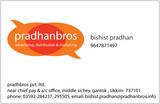 pradhanbros